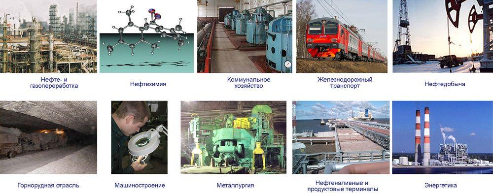 Горнодобывающая отрасль, металлургическая отрасль, коммунальное хозяйство, машиностроение, порты и наливные терминалы