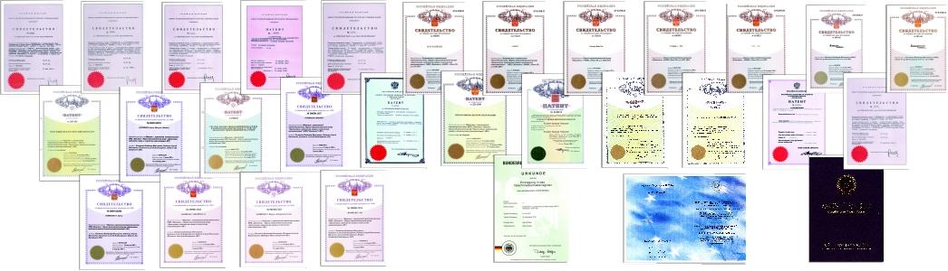 Патенты и свидетельства на объекты интеллектуальной собственности НПЦ «Динамика»