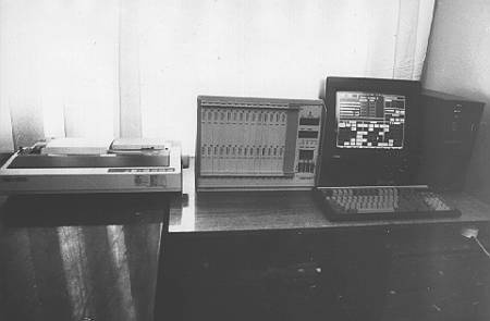 СВИП-64 - первая система вибродиагностики на 64 датчика, содержащая в своем составе ЭВМ