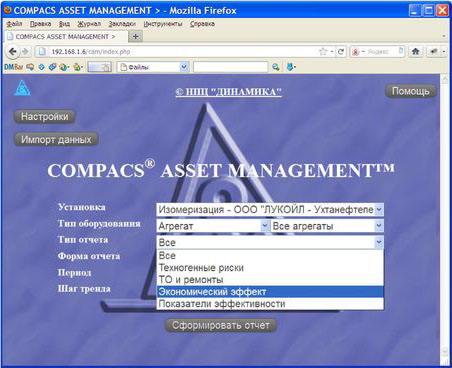 Compacs Asset Management™