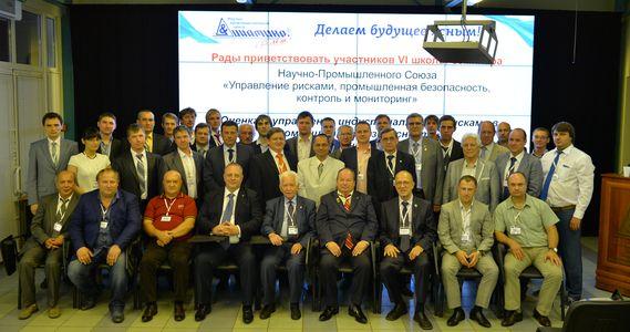 Юбилейные мероприятия, посвященные 25-летию НПЦ «Динамика» - конференция НПС «РИСКОМ»