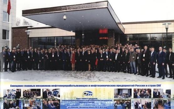 Участие НПЦ «Динамика» в совещании главных механиков 2016