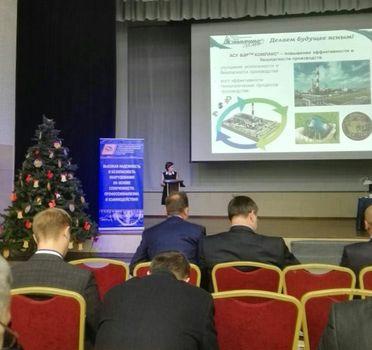 Представитель НПЦ «Динамика» на совещании главных механиков 2016»