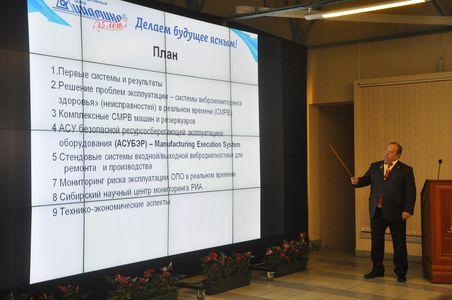 Председатель Совета директоров НПЦ «Динамика» выступает на конференции, посвященной 25-летию НПЦ «Динамика»