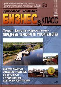Основной подход к обеспечению безопасности нефтеперерабатывающих и нефтехимических предприятий России