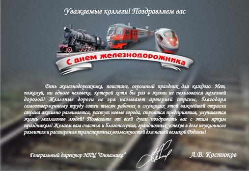 Сидихин, Евгений Владимирович Википедия