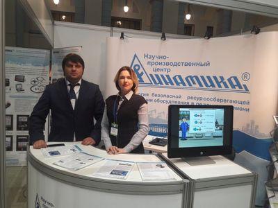 Участие НПЦ «Динамика» в выставке технологий для атомной энергетики