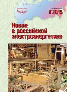 Мониторинг безопасной эксплуатации оборудования тепловых электрических станций