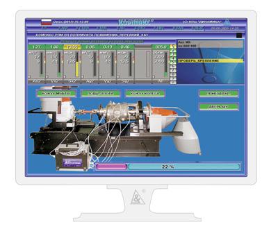 Программное обеспечение системы вибродиагностики и динамической балансировки роторов консольных насосов КОМПАКС-РПМ
